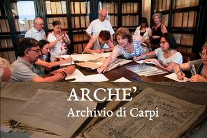 Archè - Archivio di Carpi